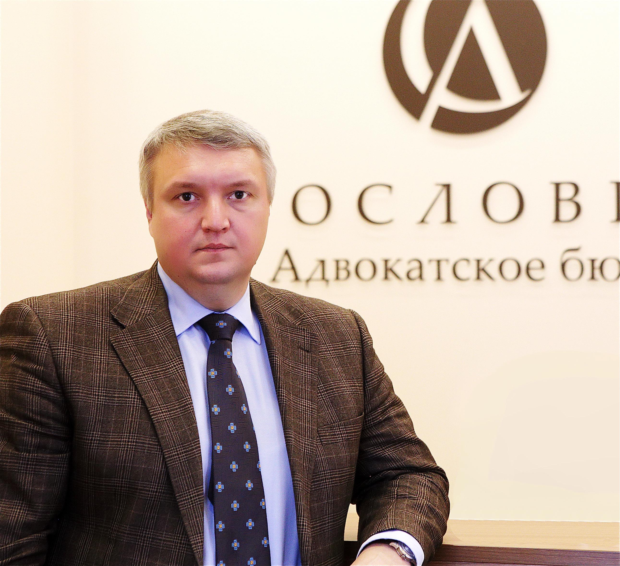 Шигин николай сергеевич адвокат - Главная